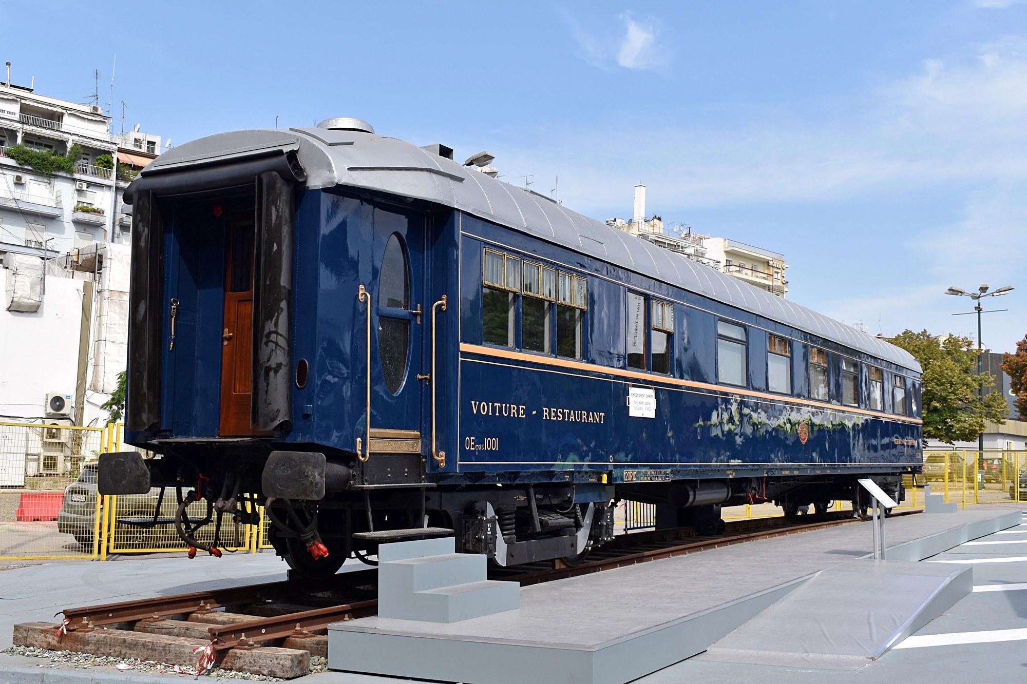 Η Μουσειακή Αποκατάσταση του Οχήματος-Εστιατορίου του Simplon-Orient Express από τον ΟΣΕ