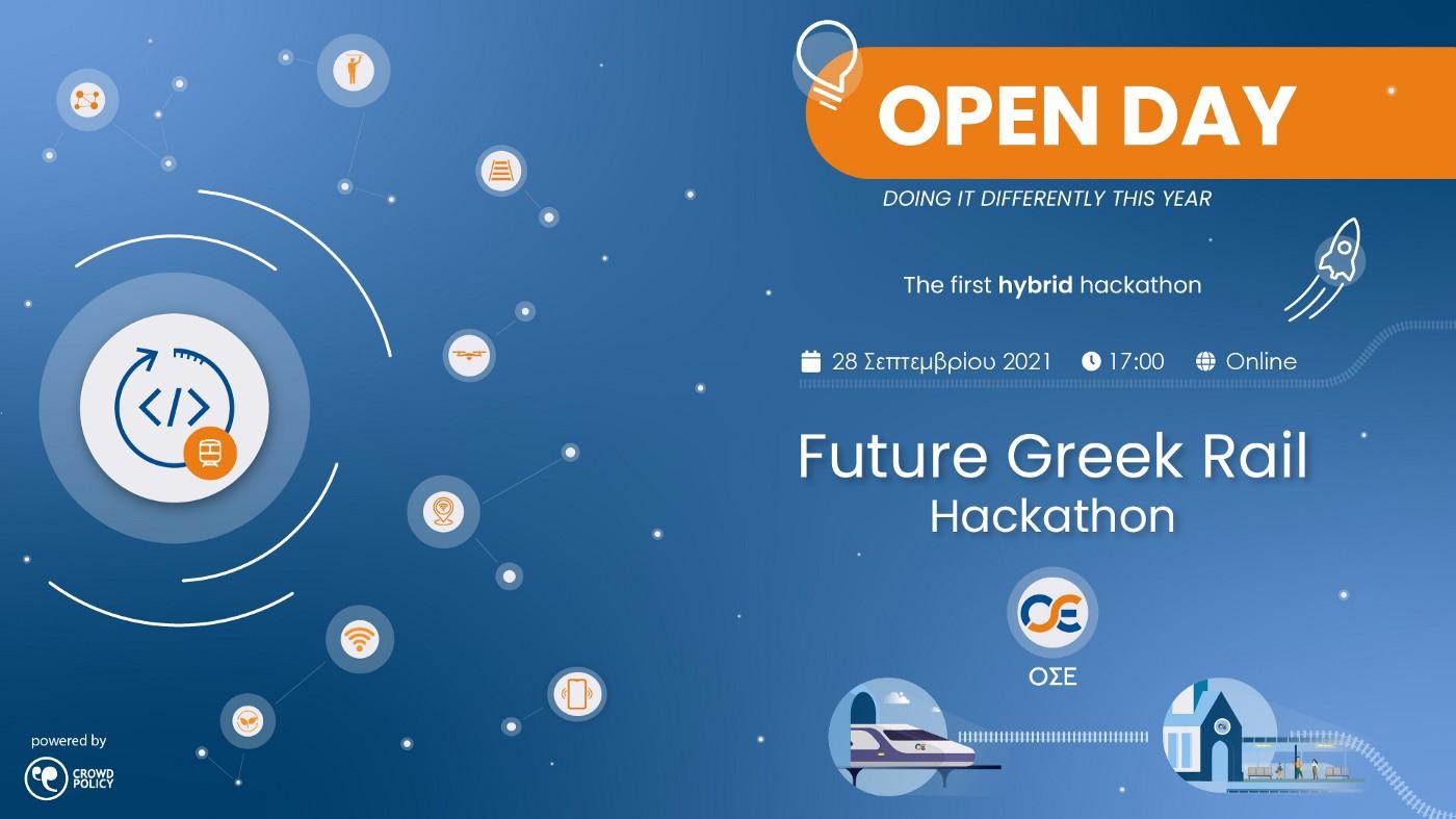 Future Greek Rail Hackathon Ενημερωτικό Open Day