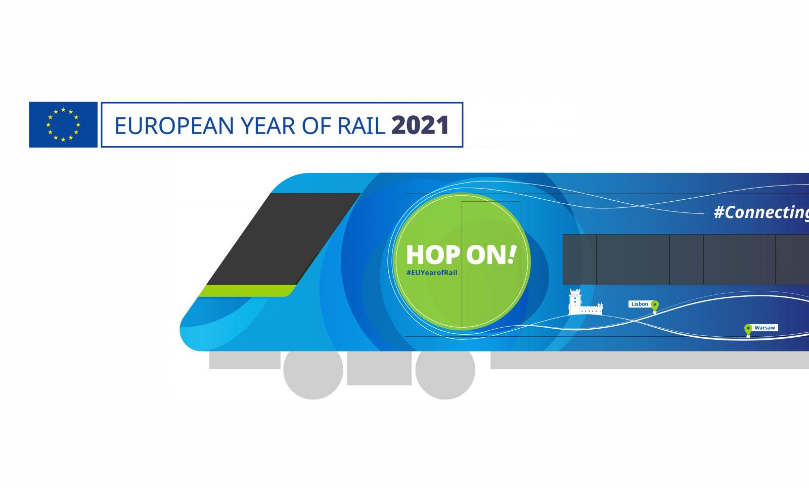 Ευρωπαϊκό Έτος Σιδηροδρόμων